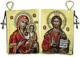 Virgin of Smolensk & Christ The Teacher Rosary Icon Pouch
