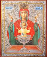 "Virgin Mary ""The Inexhaustible Cup"", Orthodox Mini Icon"