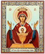 """Virgin Mary """"The Inexhaustible Cup"""",  Orthodox Gold Foiled Icon"""