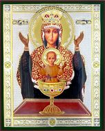 """Virgin Mary """"The Inexhaustible Cup"""",  Orthodox Gold  Foil Icon"""