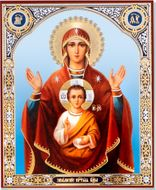 """Virgin Mary of The Sign """"Znamenie"""", Gold Foiled Icon"""