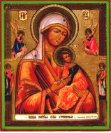 Virgin Mary of Unceasing Help, Orthodox Icon - SF-246