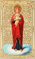 Virgin Mary of Valaam, Orthodox Christian Embossed Gold Foil  Icon