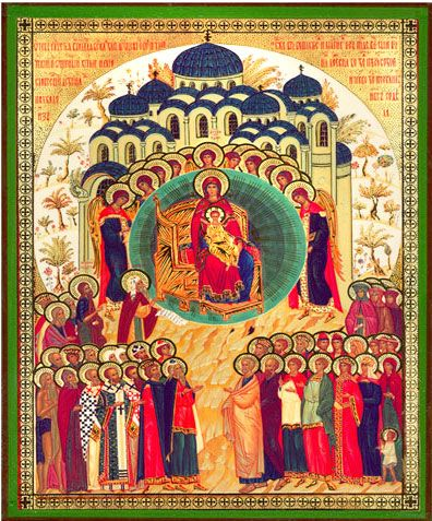 Image result for rejoice in the lord Orthodox