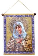 Virgin Mary Extreme Humility, Hanging Tapestry Icon Banner