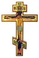 Wall Three Barred Decoupage Wooden  Cross