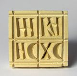 Wood  Holy  Bread Seal, Small
