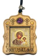Wooden  Gold Tone Metal Pendant on Rope with Icon Virgin of Kazan