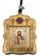 Wooden  Gold Tone Metal Pendant on Rope with Icon Christ the Teacher