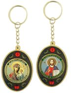 Reversible Wooden Key Chain with Icons, 2 1/4""
