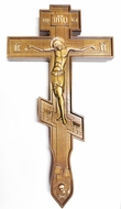 Wooden Russian Hand or Wall  Cross, Large