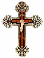Wooden Wall Cross with Bronze Corpus Crucifix