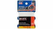 "Tajima  PS-ITOS  Ink-Rite Replacement Snap-Line - Thin Gauge .024"" Braided Nylon Line, 130 ft"