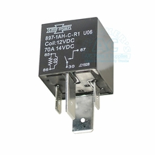 Relay 70A, 12V,  Bus Applications