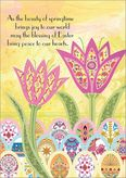 E9704 - Easter Cards