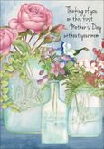 M1633H - Mother's Day Cards