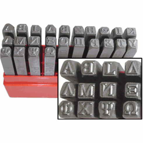 Greek Alphabet Hand Stamp Set