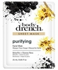 Body Drench Charcoal Purifying Facial Sheet Mask