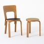 Artek Alvar Aalto - Three-Legged Stool 60 - Honey Stained
