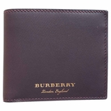 Burberry Lined Leather Bi-Fold Wallet - Burgundy