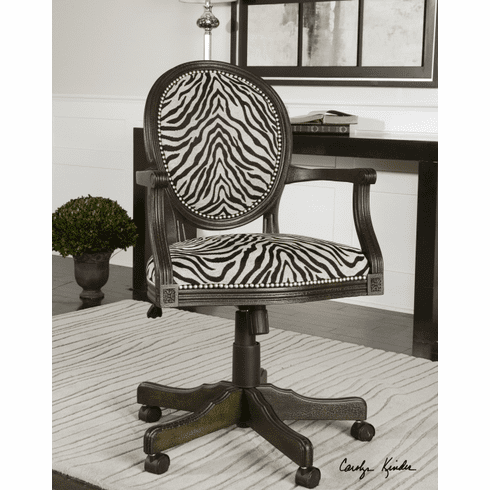 Tigress Desk Chair