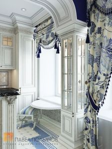 Traditional Blue and White Draperies
