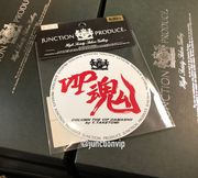 Junction Produce VIP Mark Sticker TK
