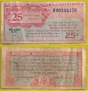 MPC Series 471 25 Cents, REPLACEMENT Note, Pick M10r.  *VERY RARE*.  *PRICE ON REQUEST*