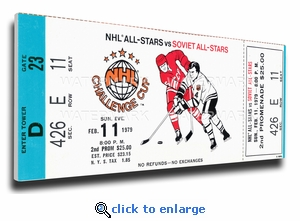 1979 NHL All-Star Challenge Cup Canvas Mega Ticket - Madison Square Garden