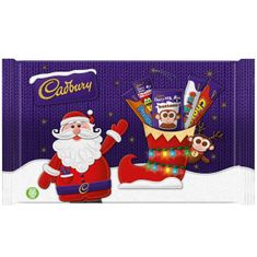Dairy Milk Chocolate Small Selection Pack - 95g - Sold Out