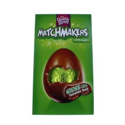 Nestle Matchmakers Mint Egg - 162g  - Sold Out 2020