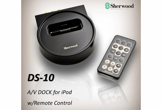 DS10 iPod Docking Station