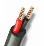 Outdoor Speaker Wire UV