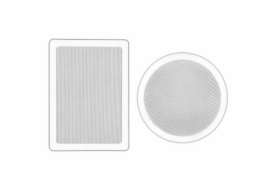 Replacement Grills for Ceiling and Wall Speakers
