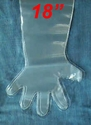 """18"""" Disposable Plastic Gloves (click here)"""