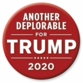 Another Deplorable Button