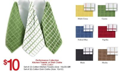 Performance Kitchen Towel Set