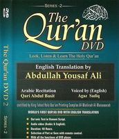 COMPLETE QURAN ON SINGLE DVD WITH ENGLISH TRANSLATION Koran Islam