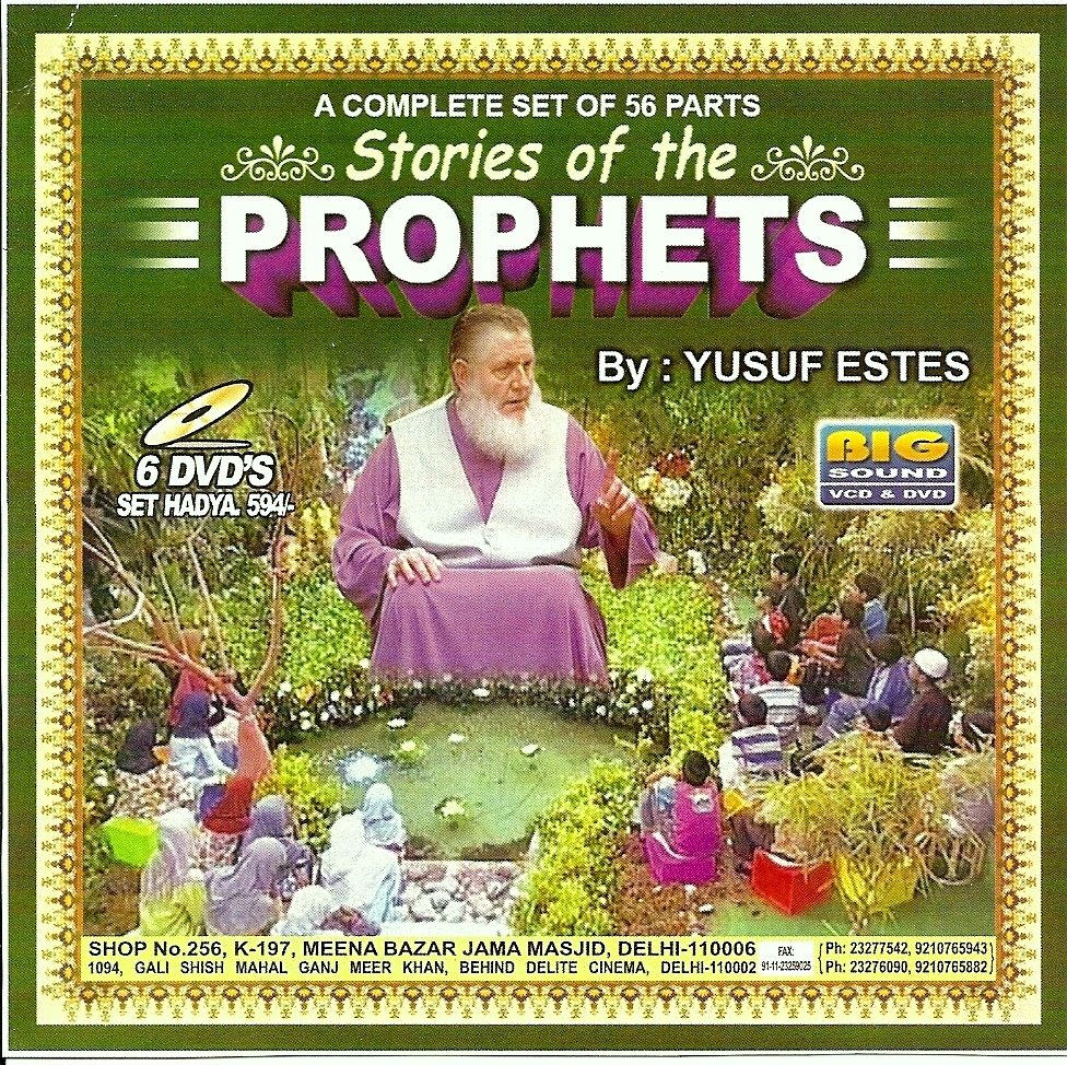 STORIES OF THE PROPHETS BY YUSUF ESTES 6 DVD'S PACK In