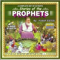 STORIES OF THE PROPHETS BY YUSUF ESTES 6 DVD'S PACK in English ONLY no Subtitles