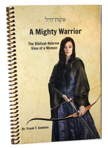 A Mighty Warrior by Frank T. Seekins (Chayil) & CD - The Biblical-Hebrew View of a Woman