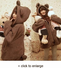 Kawaii Bear Ear Hooded Coat