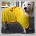 Surf Dog Australia Robe Dog Drying Coats
