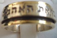 About Israeli personalized poesie rings