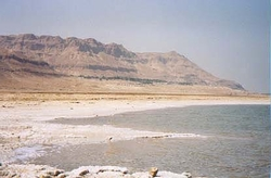 About the Dead Sea and the Dead Sea Cosmetics