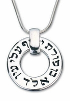 Aled Kabbalah necklace