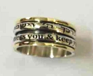 Blessing ring | Prayer ring