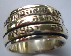 Blessings hebrew sterling silver ring Bague anillo