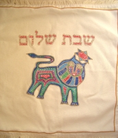 Challah cover for Jewish Shabbat table