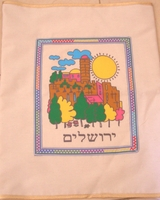 Challah Cover for Shabbath